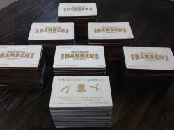 Деревянные визитки для Barber Shop