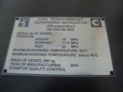 Лазерная маркировка промышленных изделий