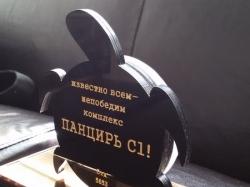 Подарочный сувенир для военных
