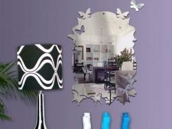 Зеркала сложной формы