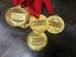 Гравировка на медали