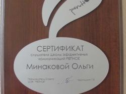 Лазерная гравировка в Воронеже
