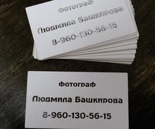 Необычные визитки для фотографа