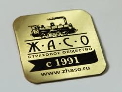 Шильд с логотипом компании